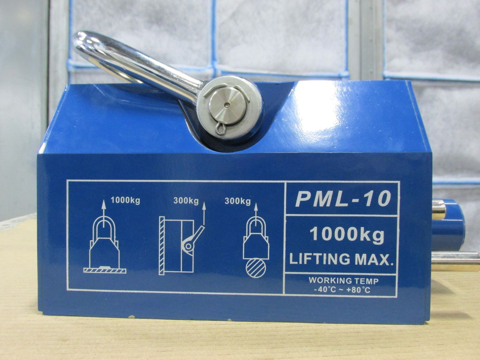 Permanent Magnetic Lifters Brochure IMT